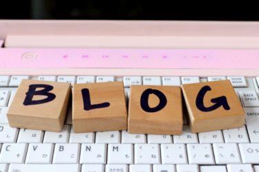 ブログでアフィリエイトするやり方とサイトはどちらが良い?【自分に合ったやり方を見つけよう】