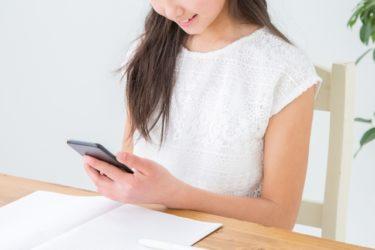 メールでサクッと稼ぐ方法とは?【スキマ時間を有効に使う】