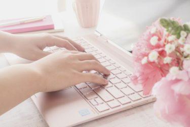 ブログを始めるなら無料ブログ?独自ドメイン?アフィリエイトをするならどっち?
