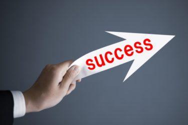 アフィリエイトを成功へと導くために必要なこと・失敗者の特徴とは?