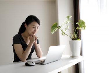 ブログサービスに登録と登録した後にするべきことはなに?